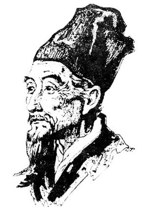 Li Shizhen - An illustration of Li Shizhen