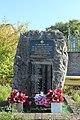 Liberator memorial, Prenton 2.jpg
