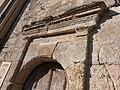 Linteau d'une porte Renaissance (Cahuzac-sur-Vère).jpg