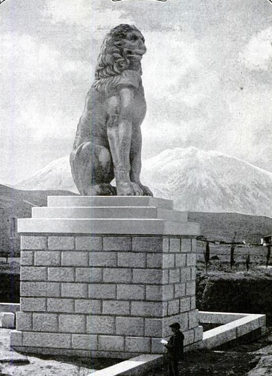 Lion of Chaeronea 1914