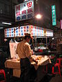Liouho Night Market 22, Dec 06.JPG