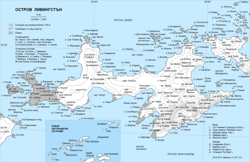 File:Livingston-Island-Overview-Map.tif