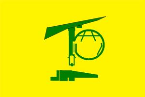 Liwa Fatemiyoun - Image: Liwa Zainebiyoun infobox flag