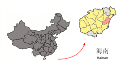 Location of Qionghai City (red) in Hainan