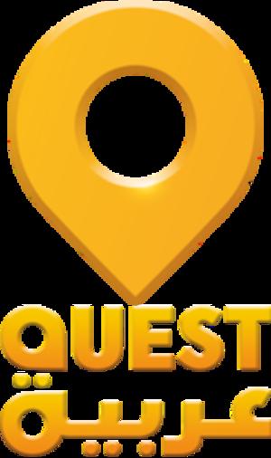 Quest Arabiya - Image: Logo Quest Arabiya 2015