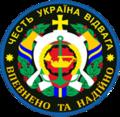 Logo emblema mal.png