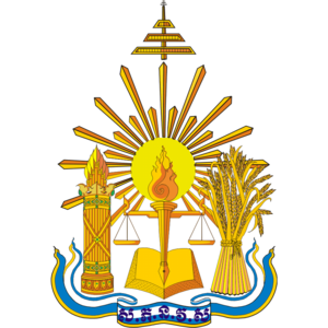 Royal University of Law and Economics - Image: Logo of Rule Cambodia