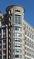 London MMB »0J1 10 Cabot Square.jpg