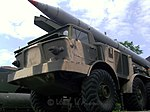 Luna-M at Military Historical Museum of Artillery, Engineers and Signal Corps 01.jpg