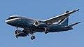 M-KATE A319 Business Jet (9422481481).jpg