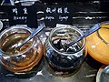 MC 澳門 Macau JW Marriott hotel 萬豪酒店 restaurant 自助餐廳 buffet food 蜂蜜 Honey n 楓糖 Maple Syrup January 2017 Lnv2.jpg