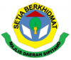 Official seal of Sipitang