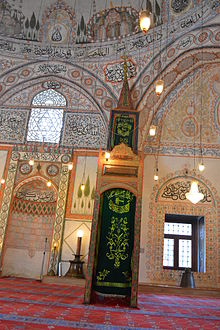 Hadum Mosque Wikipedia