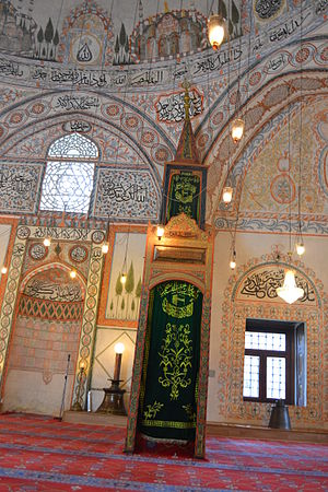 Hadum Mosque - Mihrab and Mimber