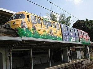 名古屋鉄道 ラインパークモノレール線【開業】犬山遊園〜動物園間 3/21