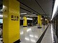 MTR Wong Tai Sin Station part1.JPG