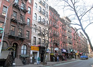 MacDougal Street - The east side of MacDougal Street below Minetta Lane (2015)