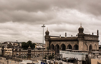 Makkah Masjid constructed during the Qutb Shahi and Mughal rule in Hyderabad Macca view from Charminar.jpg