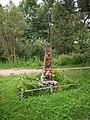 Magdalenowo - panoramio (4720).jpg