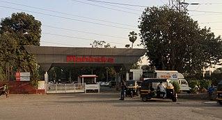 Mahindra Mahindra Wikipedia