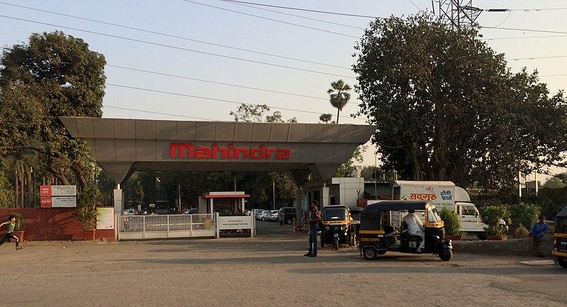 Mahindra %26 Mahindra Kandivali Plant 2015.JPG