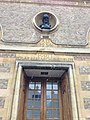 Main Entrance to the Scott Polar Research Institute Polar museum.jpg