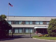 Посольство малайзии в москве