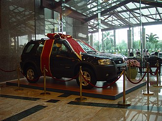 Prize - A car prize at a shopping mall in Indonesia