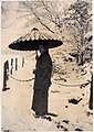 Man with karakasa in the Snow, in Japan (1914 by Elstner Hilton).jpg