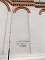 Manastirea Secu 20.JPG