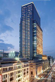 Mandarin Oriental, Tokyo Hotel in Nihonbashi, Chuo, Tokyo.
