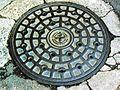 Manhole.cover.in.tokyo.sendagaya.jpg