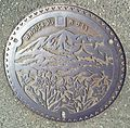 Manhole cover of Onojo, Fukuoka 2.jpg