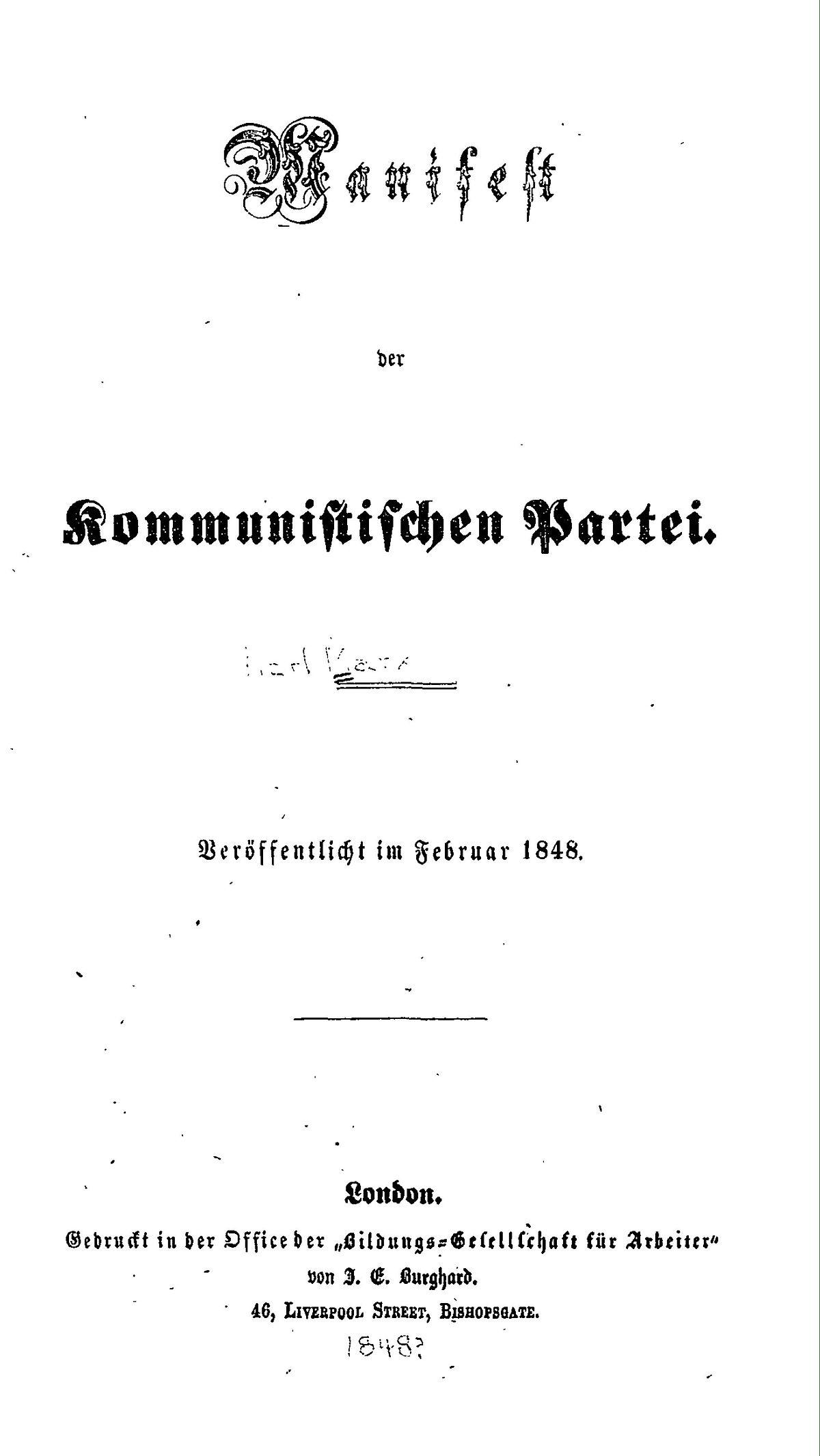 File:Manifest der kommunistischen Partei (Marx) 001.jpg - Wikipedia
