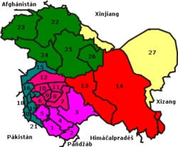 Jammu (Magenta, 1-5) as seen in the map of Jammu & Kashmir