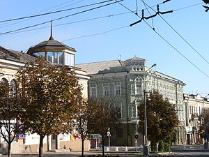 Mariupol - Former Continental Hotel