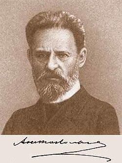דיוקנו של מרק אנטוקולסקי