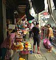 Market street (8423514282).jpg