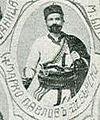 Marko Pavlov Debarsko IMARO.JPG