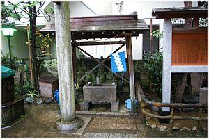 Maruyama Shrine - Image: Maruyama Shrine 3