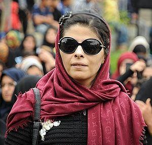 Maryam Heydarzadeh - Image: Maryam Heydarzadeh