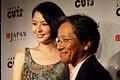 Masami Nagasawa @ Japan Cuts 2012 - 28.jpg