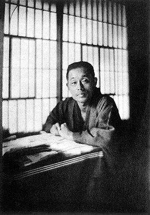 Hakuchō Masamune - Hakuchō Masamune, 1925