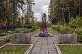 Mass grave of Soviet soldiers 4152.jpg