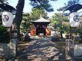 Mausoleum of Makino Narisada (2015-10-18) 03.JPG