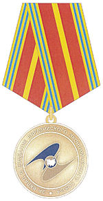 Medal For his contribution to the creation of the EEU 1 kl.jpg