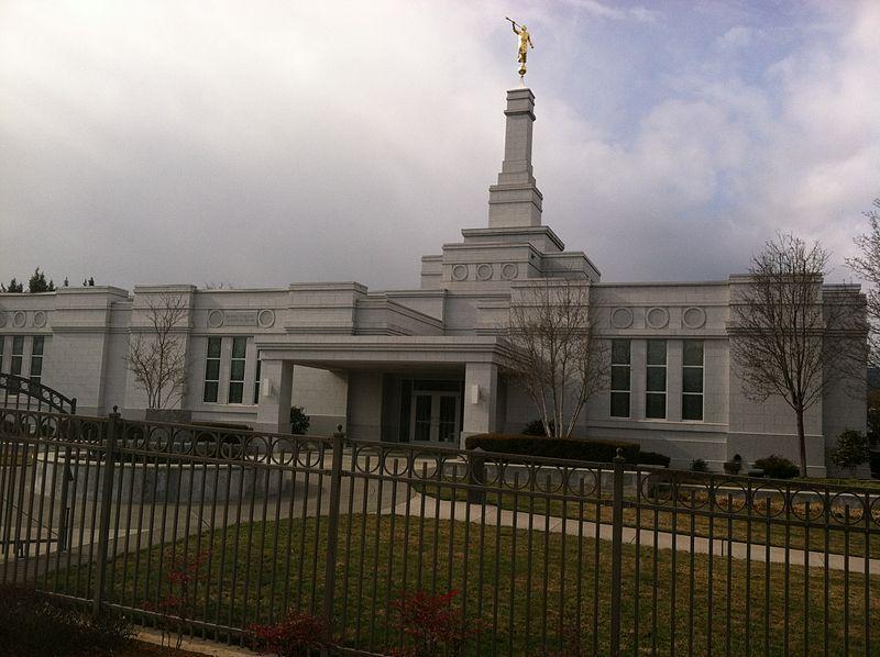 File:Medford temple sun clouds.jpeg