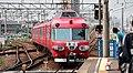 Meitetsu 7000 Series EMU 043.JPG