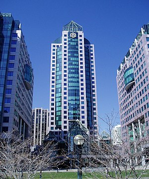 Metropolitan Toronto - Metro Hall