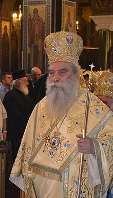 Metropolitan Efstathios of Monemvasia and Sparta.jpg